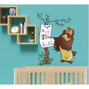 Стикер за стена | Детска стая  | Стикер с име, Бухал