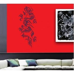 Стикер за стена | Дракони  | Дракон 07, С орнаменти
