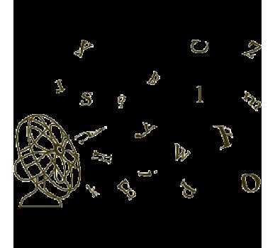 Вентилаторът разпиля буквите