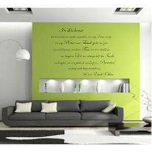 В този дом, Дизайн 2