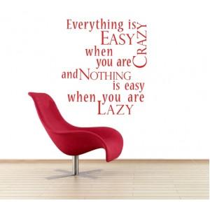 Всичко е лесно...