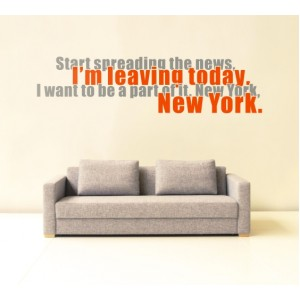 Заминавам днес