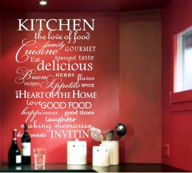 Кухнята Вкусно, Вариант