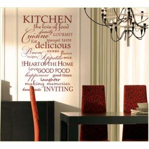 Стикер за стена   Надписи за кухня    Кухнята Вкусно, Вариант