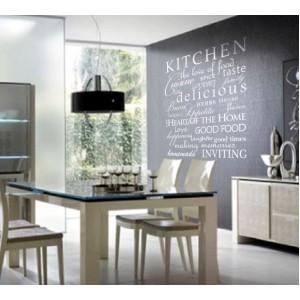 Стикер за стена   Надписи за кухня    Кухнята, вкусно