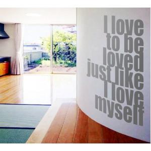 Стикер за стена | Забавни & Други  | Обичам да ме обичат