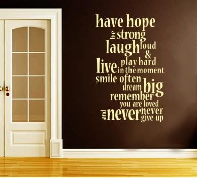 Имай надежда, бъди силен