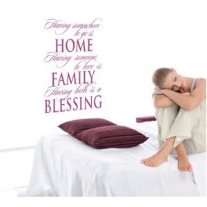 Дом, Семейство, Благословен, Вариант 2