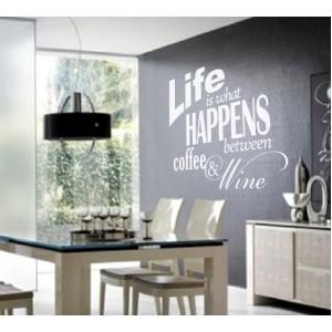 Стикер за стена | Надписи | Между кафето и виното