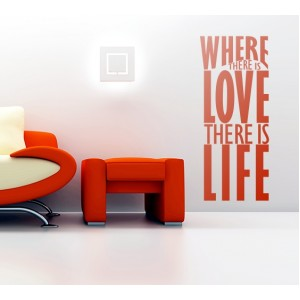 Където има любов...