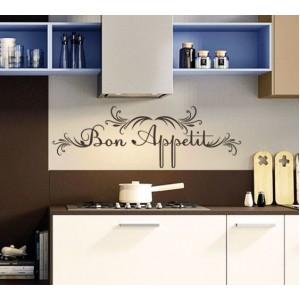 Стикер за стена | Кухня  | Добър апетит 56305