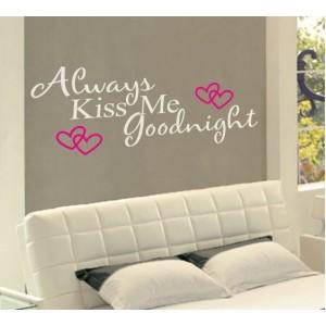 Стикер за стена | Надписи | Винаги ме целувай
