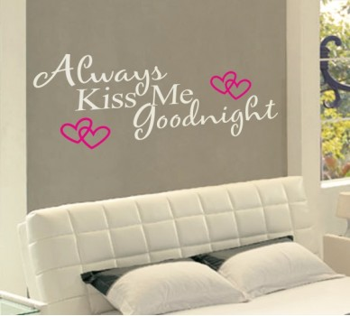 Винаги ме целувай