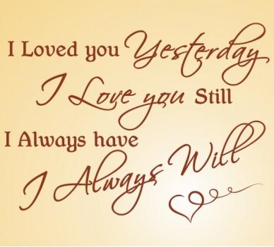 Още те обичам