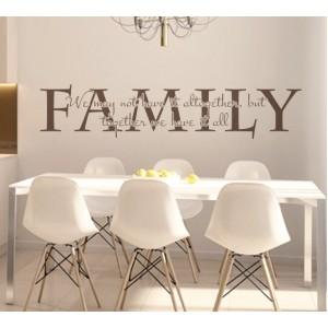 Стикер за стена | Семейство, Любов  | Семейството заедно