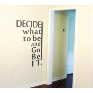 Реши какво да бъдеш