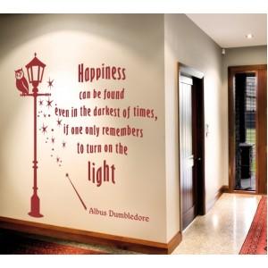 Декорация за стена | Надписи | Да запалим светлината