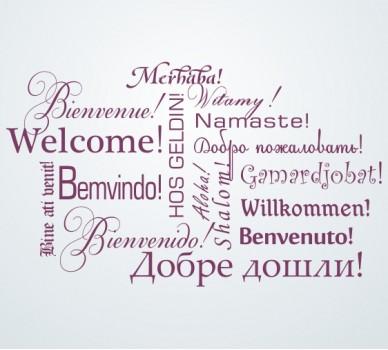 Добре дошли 58202, Многоезичен