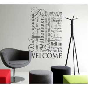 Стикер за стена | Мотивиращи  | Добре дошли 58205, Многоезичен