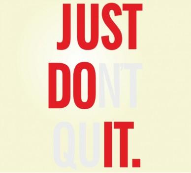 Направи го