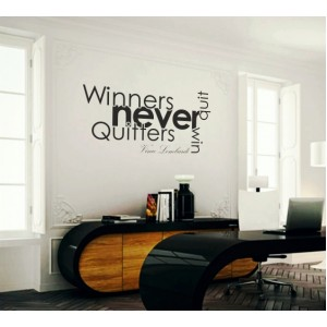 Стикер за стена | За мотивация | Победителите никога не се отказват
