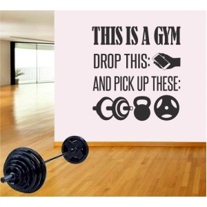 Това е фитнес