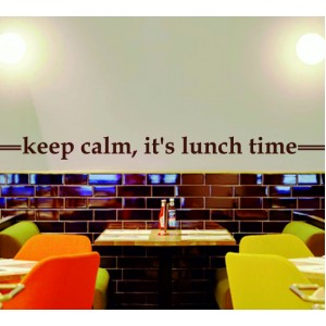 Стикер за стена | Ресторант | Спокойно, обяд е