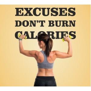 Извиненията не горят калории