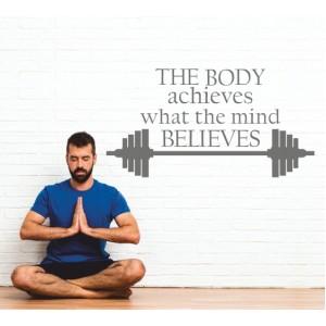 Във каквото вярва съзнанието