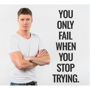 Проваляш се само когато