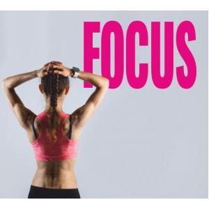Фокусирай се