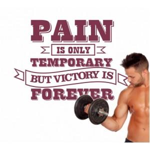 Стикер за стена | Фитнес | Болката е временна