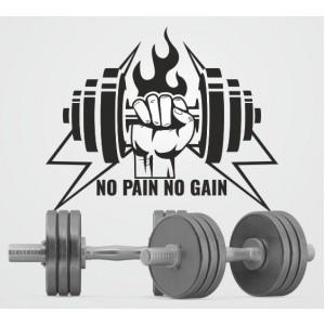 Стикер за стена | Фитнес | Без болка няма победа
