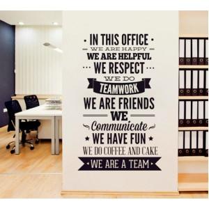 В този офис