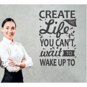Създай живота