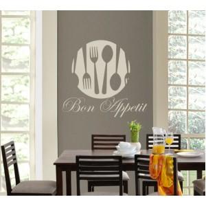 Стикер за стена | Кухня  | Добър апетит 971407 Кръг