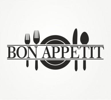 Добър апетит 971410 Лента