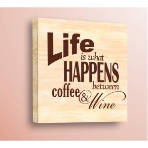 Стикер за стена | За кухня, Дърво | Между кафето и виното, дърво