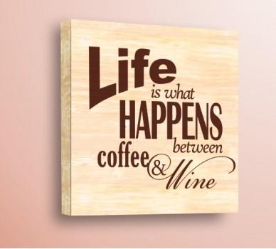 Стикер за стена Между кафето и виното, дърво