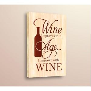 Виното и възрастта