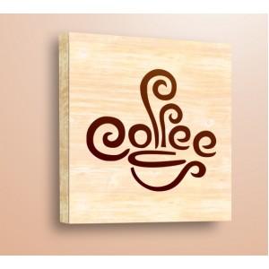 Кафе 1229
