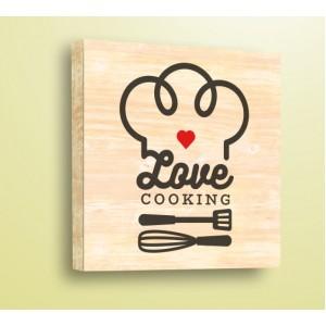 Обичам готвенето 1232