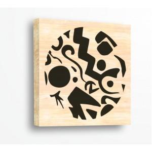 Стикер за стена | Форми, Дърво | Абстрактен Кръг20215, Дърво