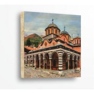 Рилски манастир 3007