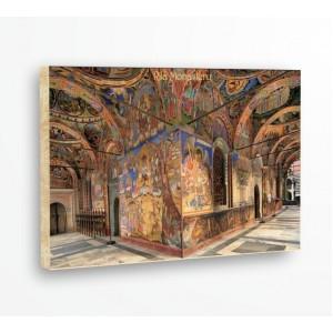 Рилски манастир, Детайл